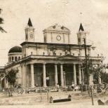 Antigua Catedral Metropolitana