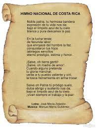 Letra_Himno_Nacional