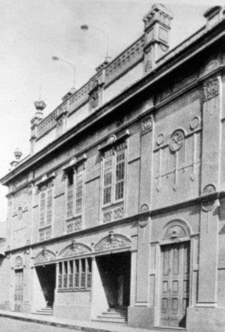 Teatro America, 1922. Coleccion CIHAC.jpg