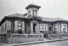 Casa de Alejo Aguilar Bolandi