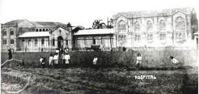 Antigua Fachada