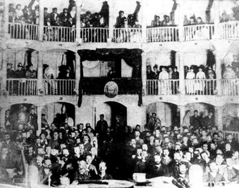 Teatro Municipal 1880, SJ conocido como Teatro Mora
