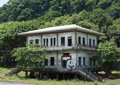 Estación de Caldera