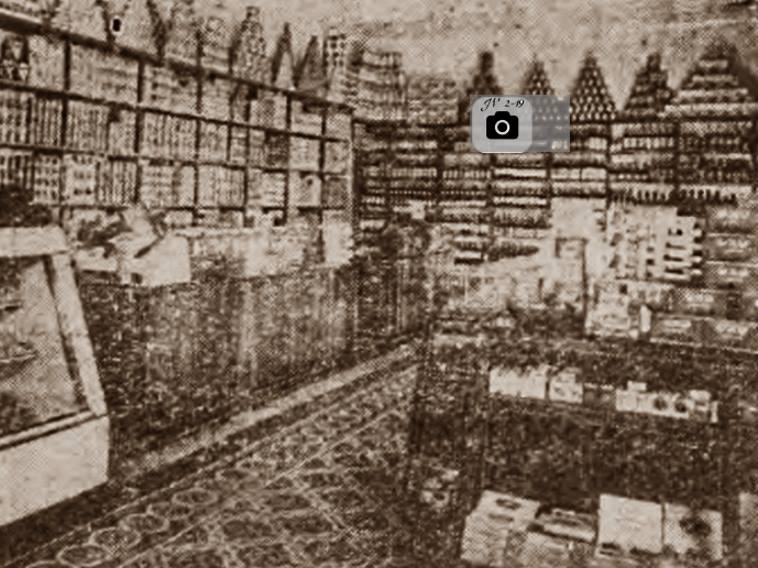1952-Interior del Almacén, Jorge Arturo Vindas.